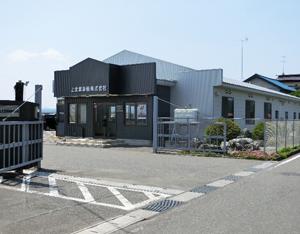 本社事務所