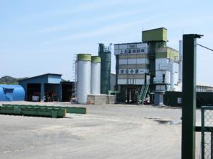 アスファルトプラント工場